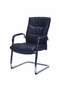 Konferencijska stolica PUELO