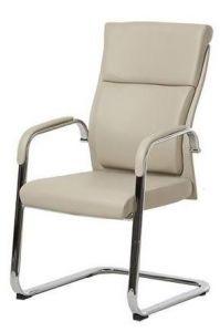 Konferencijska stolica NAPO