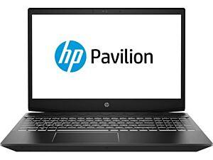 Laptop HP PAVILION 4UE91EA- izložbeni primjerak