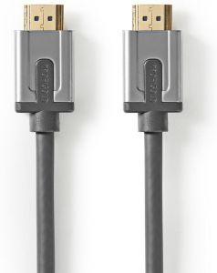 HDMI kabel PROFIGOLD ULTRA HIGH SPEED 8K, 1 m